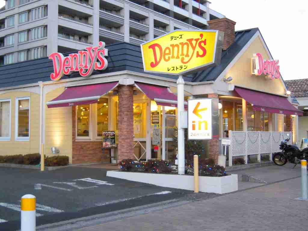 デニーズ好きな人語りませんか?