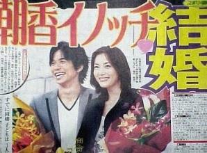 タブー解禁!? 白石美帆「すがすがしい」V6長野博との新婚生活を語る