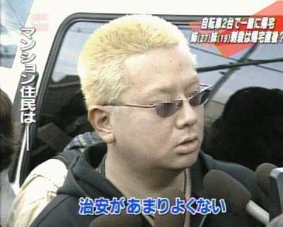 【閲覧注意】日本で絶対に行ってはいけない場所