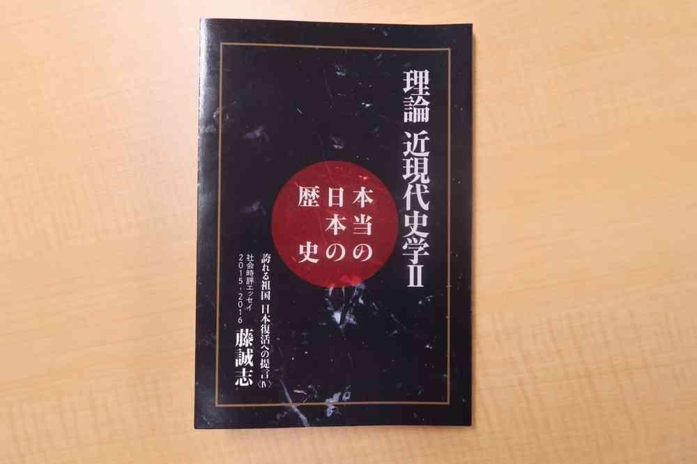 アパホテル「南京書籍」増刷 「購入要望多数で在庫不足」 (J-CASTニュース) - Yahoo!ニュース