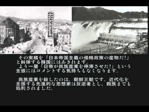 韓国人教授88才の絶叫「韓国は歴史捏造をやめるべきだ!」 - YouTube