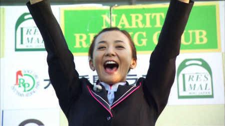 華原朋美、馬術国際大会出場へ「歌よりも」本気の取り組み実った (スポニチアネックス) - Yahoo!ニュース