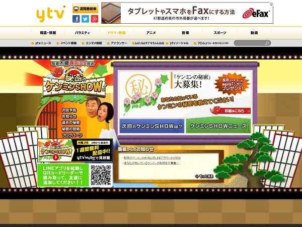 「コブラ返り」とは大阪だけ?ネットで府民騒然「全国共通やと思ってた」