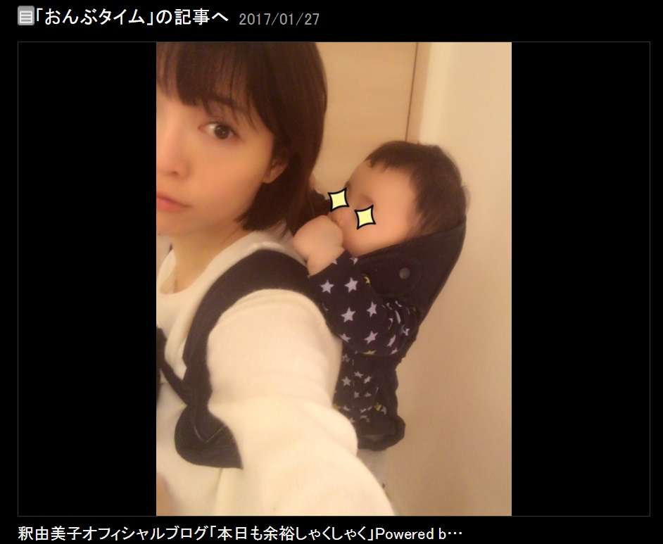 """釈由美子、夕方は""""おんぶ""""して家事をこなすママ"""