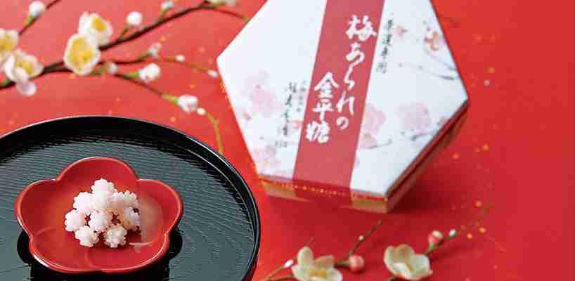 商品のご案内|金平糖は京都の老舗、緑寿庵清水