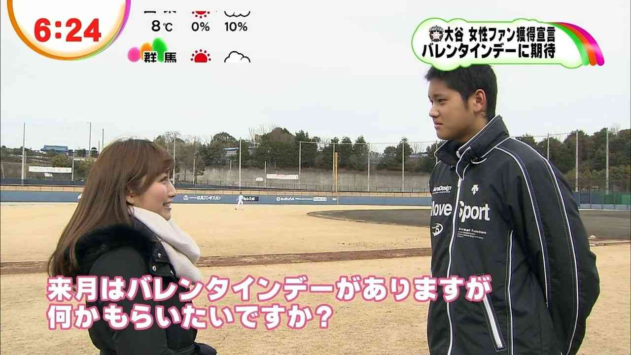 スポーツ選手の恋愛報道について