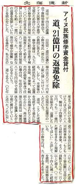 俳優・ 宇梶剛士 親から受けた男女平等教育に感心の声「女は男の道具じゃない」