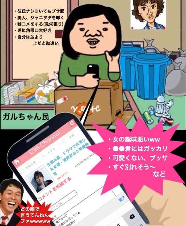 AV女優と熱愛発覚の嵐・松本潤、すでに井上真央と破局か…SMAP解散で許されない結婚