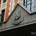 中央大学法学部が凋落 わずか3年で偏差値67.5→60.0にダウン | ビジネスジャーナル