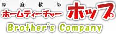 京都の公立高 総合選抜入試、廃止へ::家庭教師を京都・滋賀でお探しなら、ホームティーチャーホップBrother'sCompany