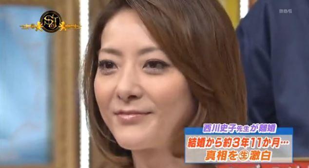 西川史子 8日「サンジャポ」復帰!昨年12月、急性胃腸炎で入院