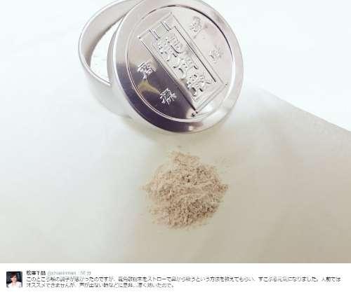 松澤千晶の画像 p1_3