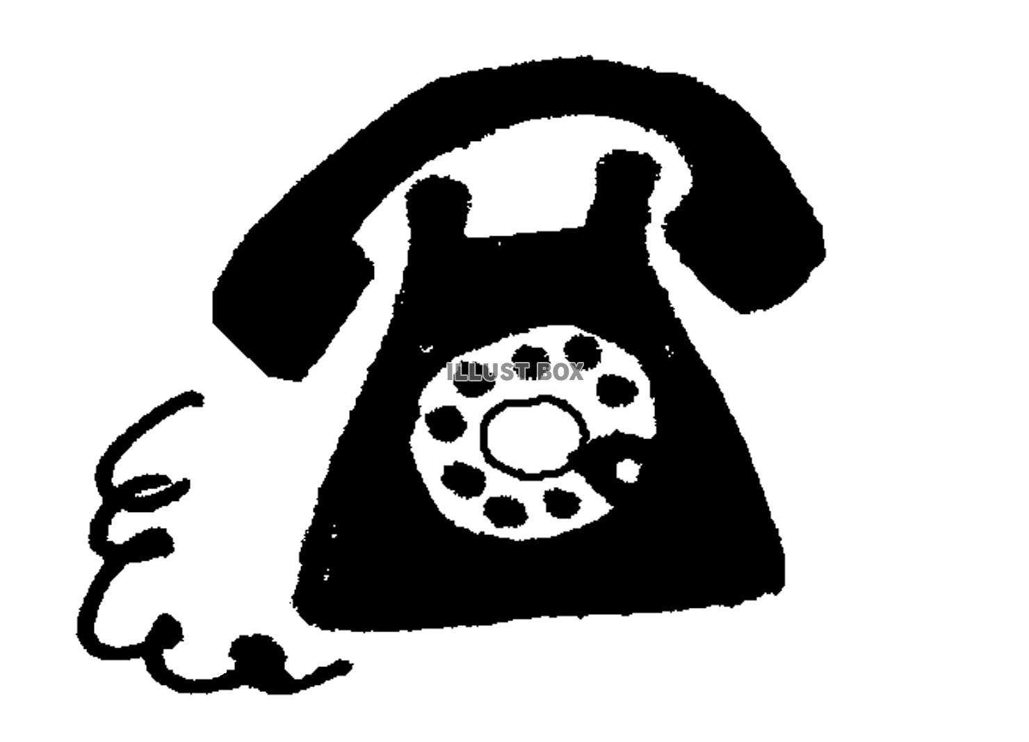 間違い電話がかかってきたことある人 part2