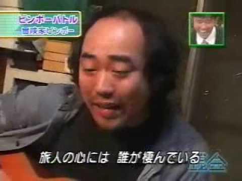 フラノの歌 斉藤竜明 - YouTube