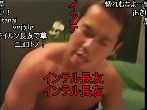 【コメ付き】 野獣先輩 セリフ集 - YouTube
