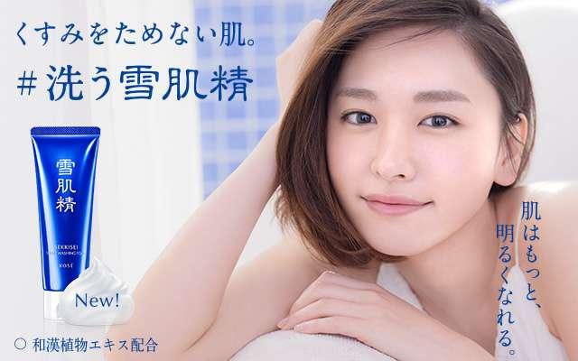 日本の企業を応援するトピ