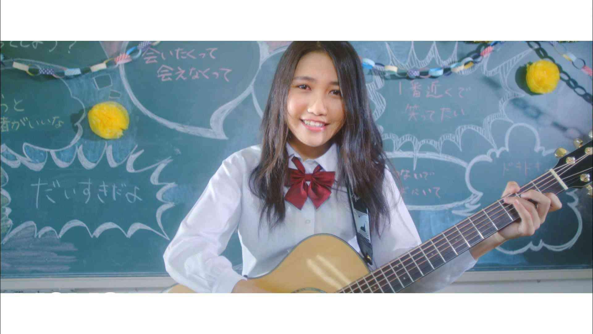 井上苑子 - だいすき。 - YouTube