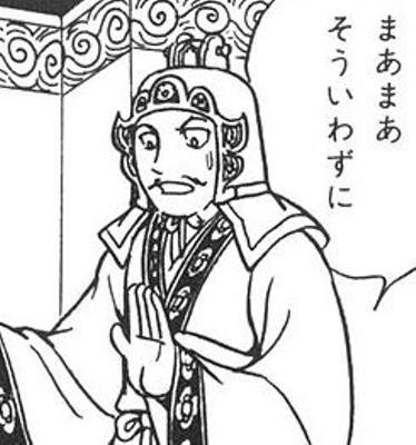 藤田ニコル 父親と一度も話したことがないと告白「英語が話せない」