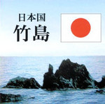 【画像】慶應のヤリサー「シルキャン」もエロすぎてヤバイwww 「男女ペアで同室・日替わりで女が移動」とかレベルたけえwww : 日本を愛する防人のつぶやき