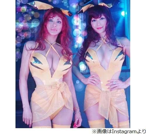 """叶姉妹がセクシー""""ピカチュウ""""コスプレを披露"""