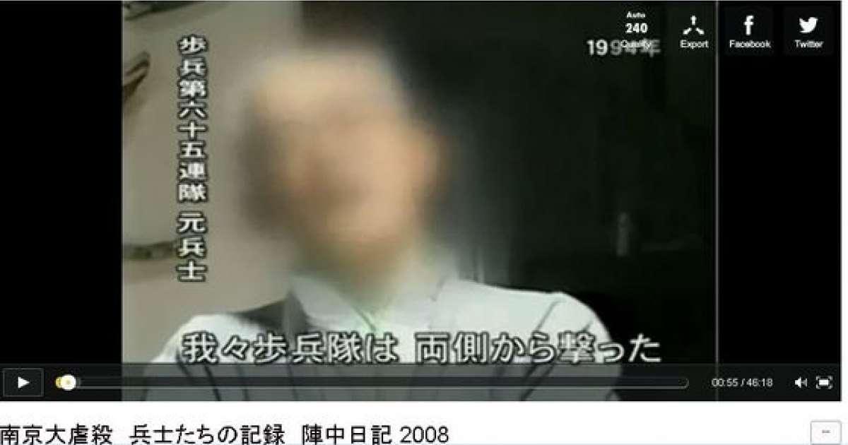 ギャラクシー賞・優秀賞NNNドキュメント「南京事件 兵士たちの遺言 」