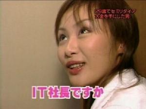 山口もえ 妊娠公表後初イベントで夫・田中裕二に感謝「小さいけど心は大きい」