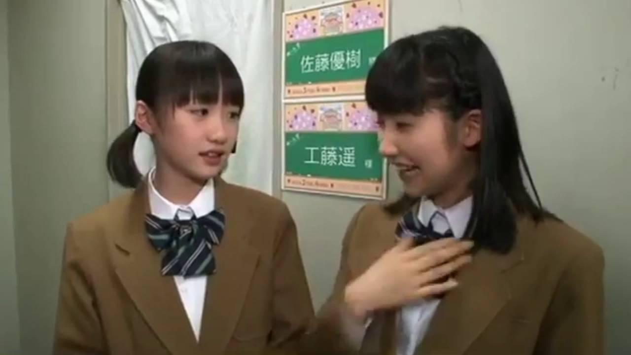 まーちゃんの色んな笑い方#2・ モーニング娘。佐藤優樹 - YouTube