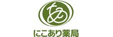 日本人には塩が足りない   薬を使わない治療/高血圧治療【にこあり薬局】