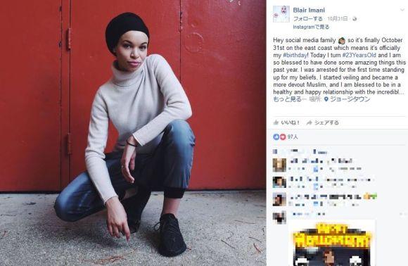 トランプ勝利後のヘイトクライムの件数がうなぎ上りに! 中東系女性が「民族衣装ヒジャブの代わりに帽子」を被ると宣言 | ロケットニュース24