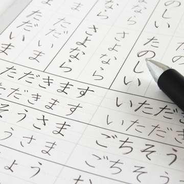 滝沢カレン「変な日本語はヤラセ?」ハーフ仲間から指摘され無言に | 日刊大衆