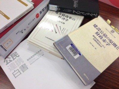 東京都の財政収支は黒字なのに、都債の発行の継続は正しいのか? – アゴラ