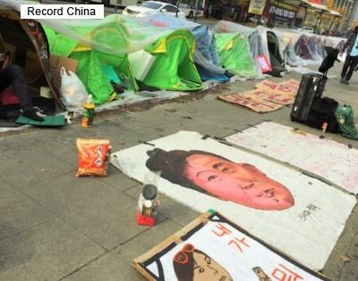 韓国は孤立無援=中国に蹴られ、日本に爆発され、米国に無視される―韓国メディア - エキサイトニュース