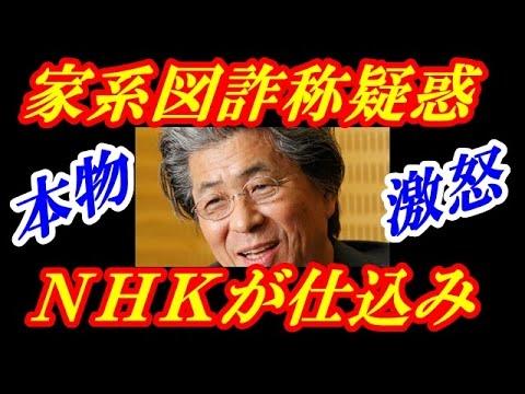NHKはそもそもこの時代に必要なのか?