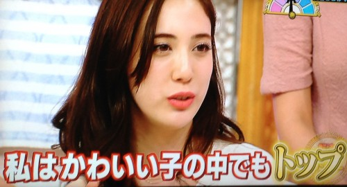 「皆全然可愛くない」正直すぎる美女モデル 眞木美咲パメラ、過去写真公開で衝撃&称賛の声