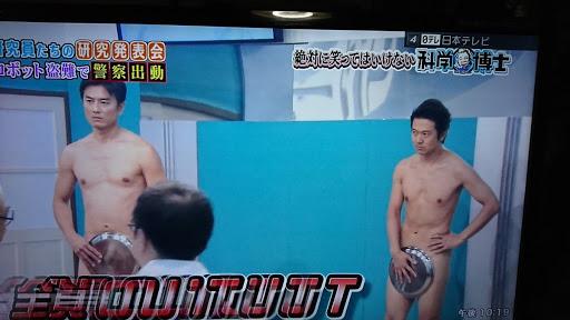 スカートはいた女性署員にプロレス「つり天井固め」 長浜署懇親会…滋賀県警、セクハラの可能性調査