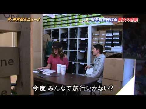 ザ!世界仰天ニュース・抜毛症 - YouTube