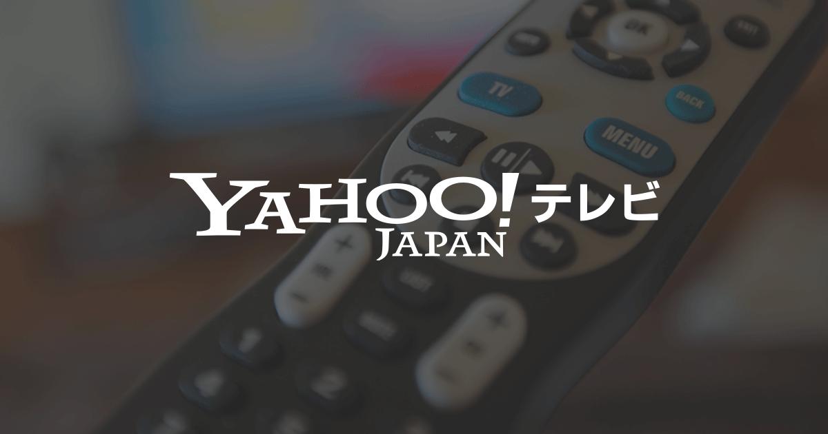 相棒season13-Yahoo!テレビ.Gガイド[テレビ番組表]