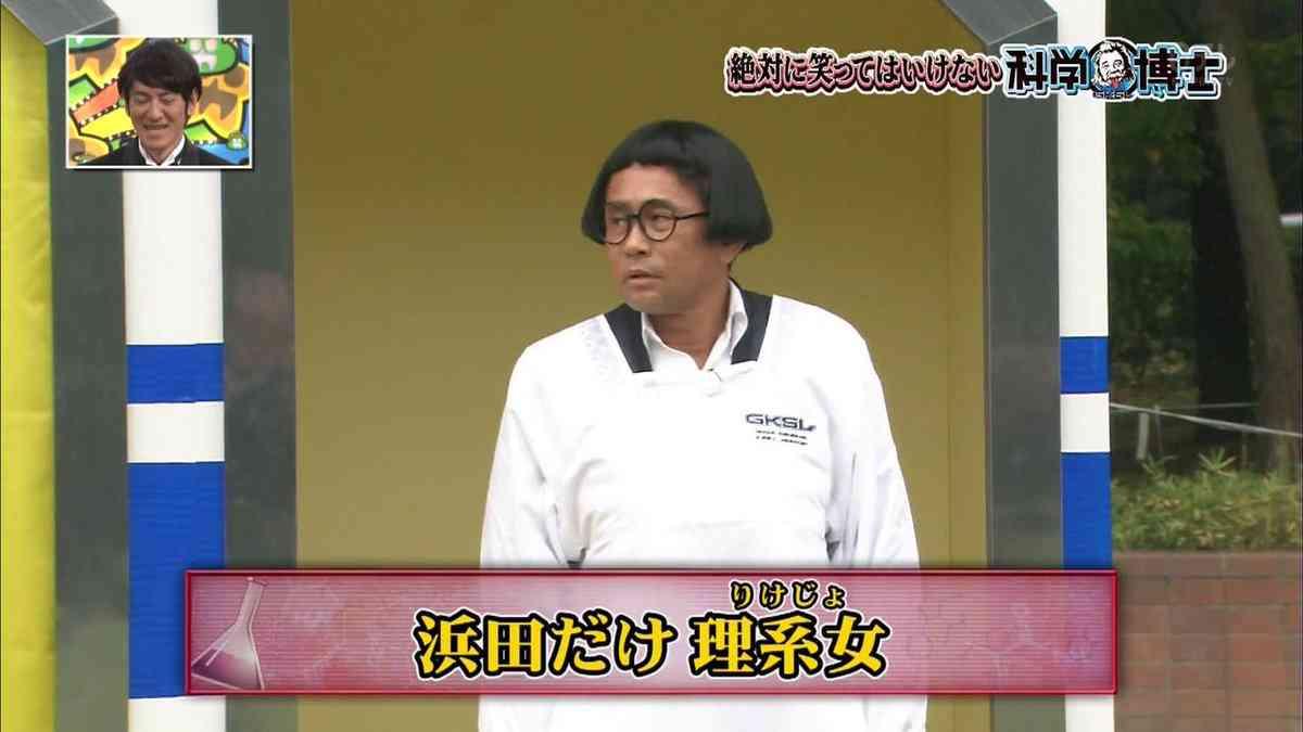 桐谷美玲「リケジョ」ドラマは「あの人」が大ヒットの鍵になる!?