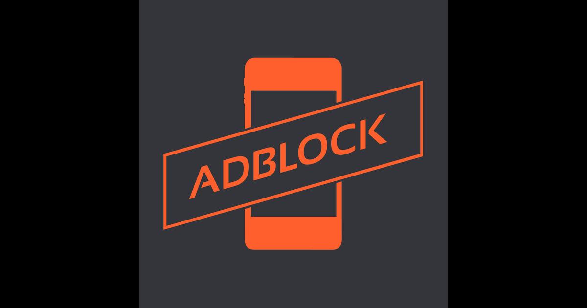 AdBlock on the App Store
