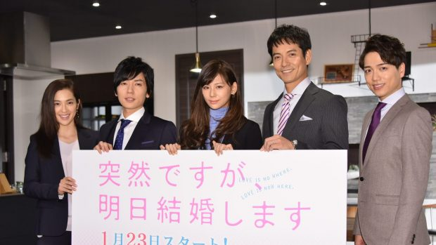 西内まりや、留学予定キャンセルして月9初主演 共演者からキスシーンの裏話も | TOKYO POP LINE