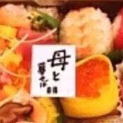 嵐二宮との交際報道で発覚した伊藤綾子アナのブログで二宮臭漂わせ過ぎ案件 - NAVER まとめ