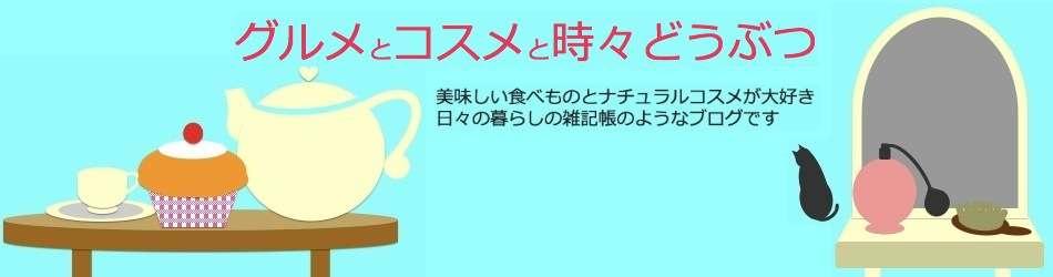 稲葉浩志/サラス ライブ2017セットリスト&グッズ情報!CHUBBY GROOVE TOUR | グルメなコスメ好き