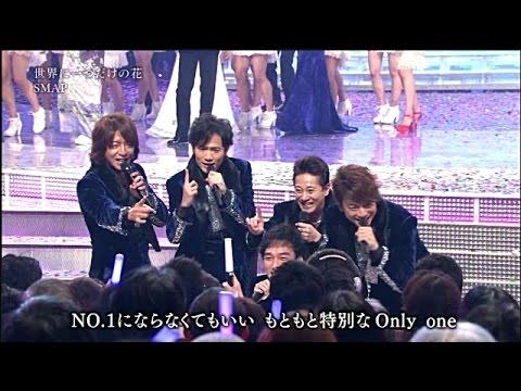 『SMAP タモリさんに生アドリブ』 - YouTube