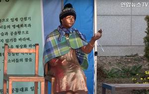 【速報】韓国で56体目の慰安婦像が完成!!忠清南道・舒川(動画) | 保守速報
