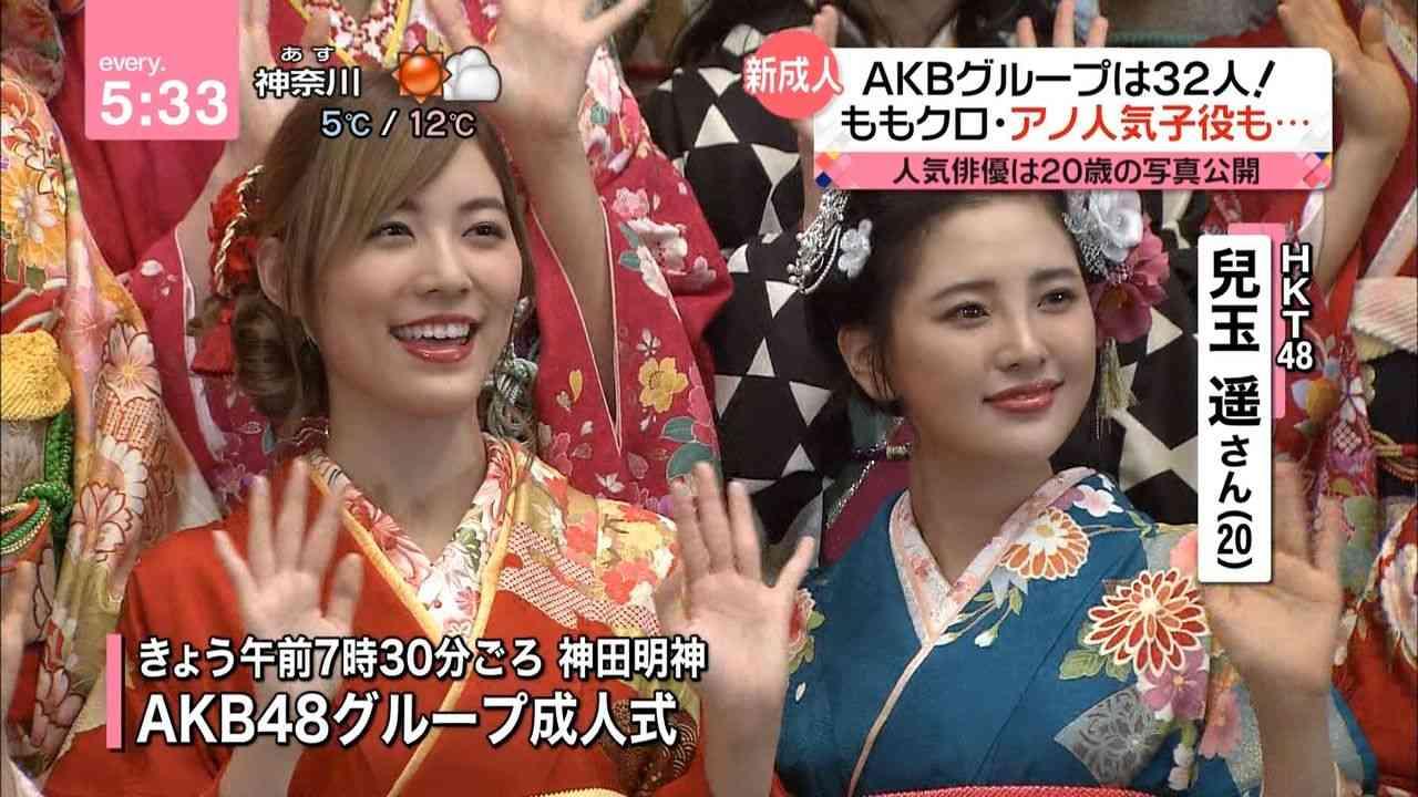 "兒玉遥や松井珠理奈 AKB48新成人32人、NMB木下百花は""国鉄制服"""