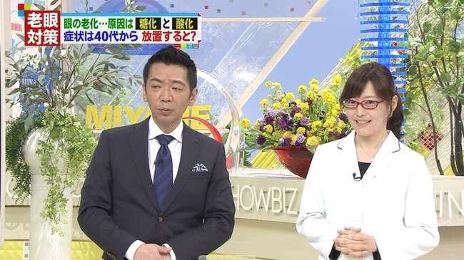 【画像あり】ミヤネ屋、医学博士のおばさん(46)がエロいwwwwwwwwww - VIPPER速報 | 2ちゃんねるまとめブログ