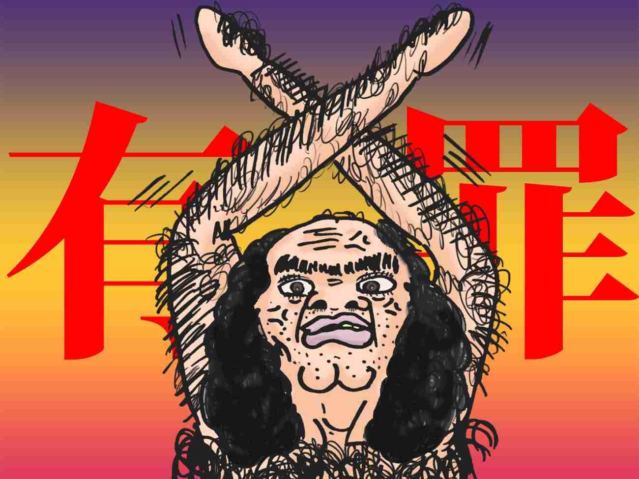【唖然】世界のヤバイ法律&条令 / オナラで終身刑になる地域も|ニュース&エンタメ情報『Yomerumo』