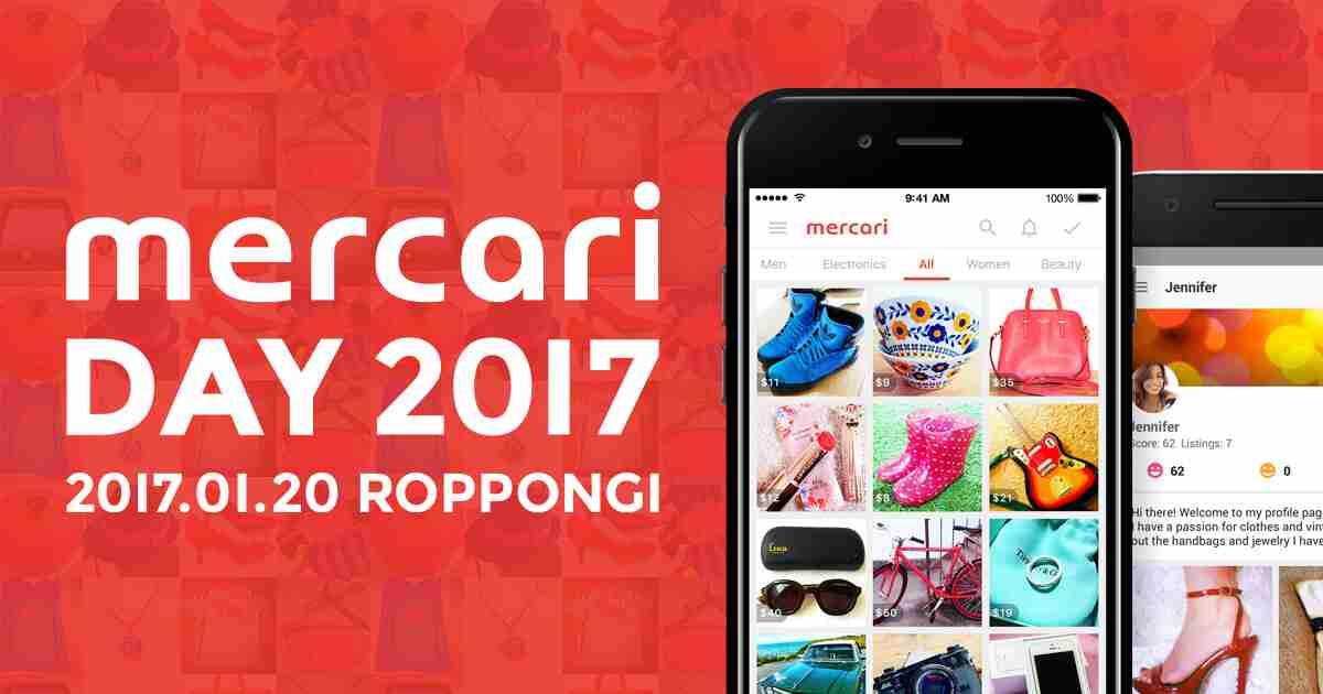 Mercari DAY 2017 @AcademyHills | 2017.01.20