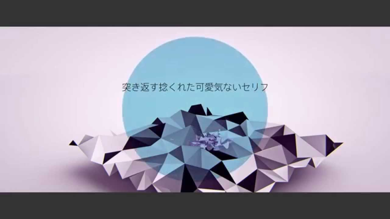 【MV】[A]ddiction / GigaReol×EVO+ - YouTube