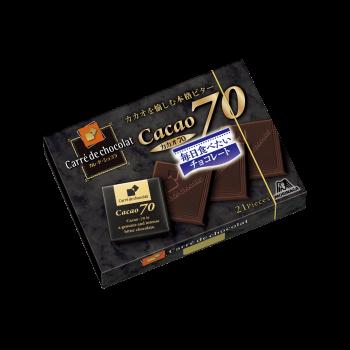 高カカオチョコレートのおすすめ